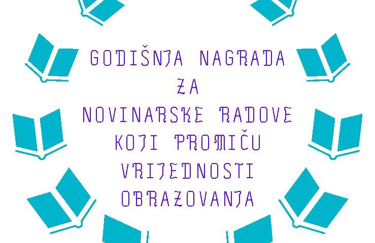 Nagrada -_skolska_godina_2014-2015