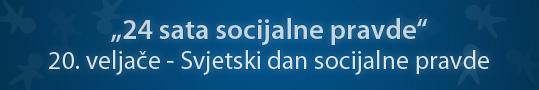svjetski_dan_socijalne_pravde